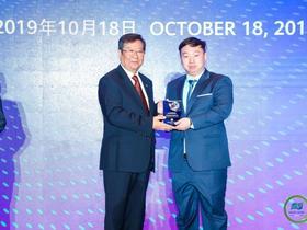 西甲联盟荣获第20届中国国际教育年会最佳合作伙伴奖项