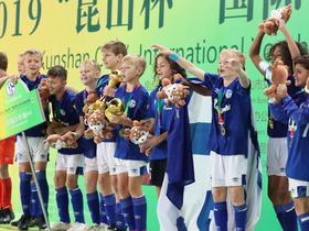 两胜上港,沙尔克U12问鼎昆山杯国际青少年足球邀请赛