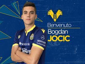 官方:维罗纳签下塞尔维亚U19国脚约西奇