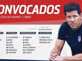 马竞公布对阵埃瓦尔大名单:科斯塔伤愈回归、莫拉塔因伤缺阵