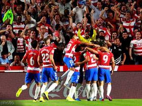 5轮比赛取3胜1平1负,升班马格拉纳达暂登顶西甲