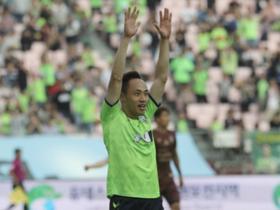 K联赛综述:争冠赛首轮蔚山、全北双双取胜;济州联仍垫底